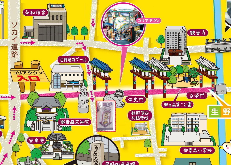 コリアンタウンmap